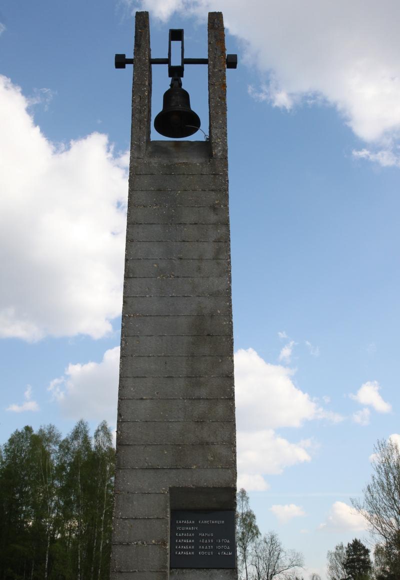 На территории мемориала обелиски, увенчанные колоколами. Колокола Хатыни звонят одновременно каждые 30 секунд.