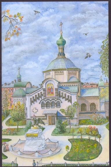 Церковь св. муч. Косьмы и Дамиана. Акварель 20х30
